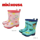 Miki House ★ Puccini & follow-on Hisako ☆ pattern rain boots (boots) [10-9457-787] the SALE excluded goods