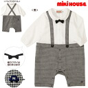 Miki House ( mikiHOUSE ) (70 cm and 80 cm) with bow tie baby formal ☆ coveralls
