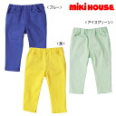 Miki House ☆ Ribbon Pocket ♪ stretch pants (80 cm and 90 cm) [11-3205-787] 05P01Mar15 / Super sale period while points 5 times per
