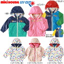 Miki House ( mikiHOUSE ) reversible jumper ( 120-130 cm)