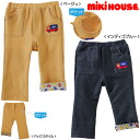 Miki House ( mikiHOUSE ) ☆ truck Petchey ☆ stretch pants (70 cm and 80 cm and 90 cm)