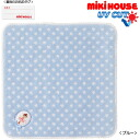 Miki House ( mikiHOUSE ) ☆ Lina-Chan ♪ refreshing towel-blue dot mini ( 25 × 25 cm )