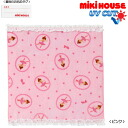 Lina-Chan dance coloring book (mikiHOUSE) ☆ ♪ lace mini towel (25 x 25 cm)