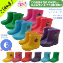 PockyBear selection kids colorful pullover boots unisex boy girl