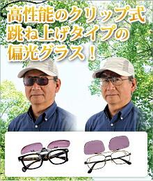 HUMMERブランドの偏光サングラスが日本初登場!
