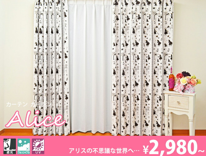Curtains Ideas alice in wonderland curtains : pomme-pomme | Rakuten Global Market: -Made in Japan-kids room ...