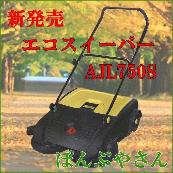 AJL750S