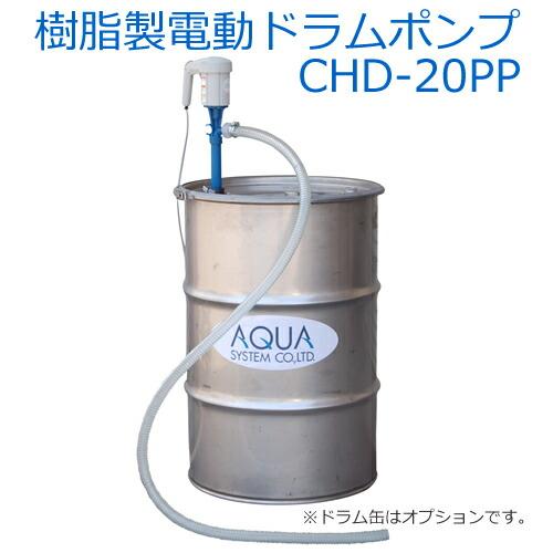 CHD-20PP