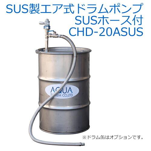CHD-20ASUS