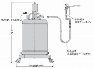 SER-55