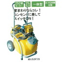 Garden player motorized sprayer MS-252RT25 koshin KOSHIN 02P24Jun13 5P13oct1418_b
