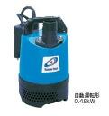Tsurumi General construction for drainage water pump c automatic type LB-480A (0.48 kw) LB480 50 Hz Tsurumi pump Tsurumi Mfg. 5P13oct770_b