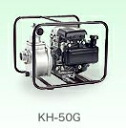 It is Koshin KOSHIN for the watering at the time of the 工進 KH-50G engine pump shortage of water