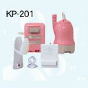 Bath pump 1 hex KP-201 bath ミニポンディ antibacterial resin use maximum 10 L per minute bath pump 5P13oct1605_b.