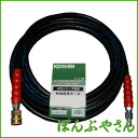 JCE-1408DX/1107DX 5P13oct1660_b for exclusive use of the 工進 JCE extension hose 20M one-touch type PA-264 JCE series superior quality