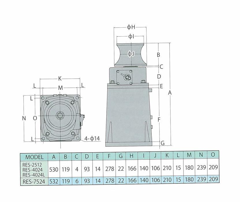 RES-2512寸法図