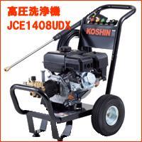 JCE1408UDX