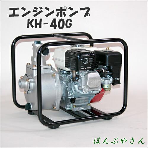 KH-40G