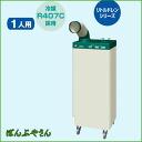 ダイキン ½ pot awful クリスプ SUASP1DT200V integrated floor put slim direct blowing type spot air spot cooler comfort air exhaustion measures 5P13oct378_b