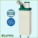 ダイキン ½ pot excellent クリスプ SUASSP1DS swing 100 V integrated floor put slim straight blowing type spot spot cooler comfort air air heatstroke measures 5P13oct379_b