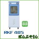 RKF405 vaporising air aircraft spotter con spot cooler 5P13oct1970_b