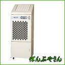 HSE551 vaporization-type humidifier 5P13oct1972_b