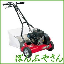 GNP4000