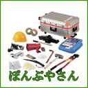 Rescue set disaster rescue set earthquake disaster earthquake standing tool tools per person for TRC-S-SET rescue emergency TRCSSET