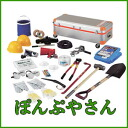 Rescue set disaster rescue set earthquake disaster earthquake standing tool tools 2 for TRC-L-SET rescue emergency TRCLSET 02P13Nov14
