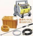 Garden player motorized sprayer MS-252CL koshin KOSHIN 5P13oct1420_b