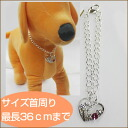 Until the chain necklace gorgeous heart Ruby and Rainbow and neck circumference 36 cm maximum stay at more than 5000 Yen / /