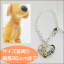 Until the chain necklace gorgeous heart Sapphire and Rainbow and neck around 26 cm maximum stay at more than 5000 Yen / /
