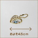 / 10P28oct13 / in accessory gorgeous heart Sapphire / Rainbow / 5,000 yen or more