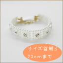 It is /10P13Dec13_m/ possible / in /5000 yen or more to beads accessories white / rainbow / neck circumference up to 23cm
