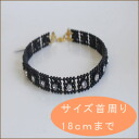 Stay at over 5,000 yen / 10P22Nov13 / availability up beaded accessories black / Rainbow / neck circumference up to 18 cm