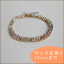 It is /10P22Jul14/ in /5000 yen or more to three ring accessories rainbow / rainbow / neck circumference up to 16cm