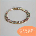 It is /10P20Dec13/ in /5000 yen or more to three ring accessories rainbow / rainbow / neck circumference up to 32cm