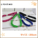 You and the twittering /am-am 2003 / / dog accessories Accessories and pet accessories for dogs / / fashion / Choker / cute / 5,000 yen or more in DOG Choker metal 25 cm /