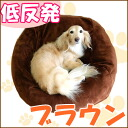 People and pets for both memory foam Marshmallow cushion bed sale Brown (Mocha) ★ for SALE / / /