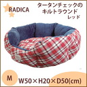 Radhika /R8002 Tartan キルトラウンド bed M size red (5) and more than 5000 Yen / support /.
