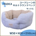 Radhika and spring code for summer /R8006 lane キルトラウンド bed sacks (3) //10P01Feb14/ /.
