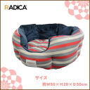 For Radhika / fall /B8000/80253 / ボーダーキルトラウンド bed M Red (5) //10P02Aug14/ support / dog for dogs pet bed border relax