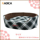For Radhika / fall /B8001/80250 / tartanczekround bed S green (2) / 5,000 yen or more in / correspondence / dog for dogs pet bed check relax