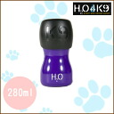 Pet water tube / H2O4K9 280ml violet /ROOKCRAN Luca dicorso / 5,000 yen or more in / 10P30Nov13 /.