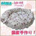 스마일 원래 침대 큐티 라운드 침대//지원//애견 침대/강아지 침대/리본 무늬 공단/리본 레이스//SMILE와 화 집 Luludoll (루 루 인형)에 한정 콜라 보 레이 션입니다/