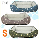 i Dog small cool do BOX bed denim star S size / ¥ 5,000 or more fluffy / response / / dog bed / dog bed pet bed / summer for, and shark / star pattern on the brink / Spears / cooler / small dog
