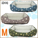 i Dog cool do BOX bed denim star M size and over 5,000 yen at Nighthawk / response / / dog bed / dog bed pet bed / summer for, and shark / star pattern on the brink Spears / cool / medium /