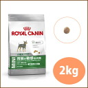 Royal Canin ミニセンシブル 2 kg and more than 5000 yen /.