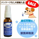 リーバスリー ( LEBA ) 29.6 ml / package no, imported for sale ★ SALE / dog liquid toothpaste / support /