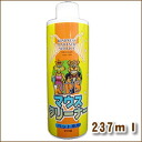 Sale ★ SALE/KPS mouse cleaner 237 ml / 5000 yen or more in the / support /.